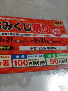 20090807232138.jpg