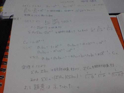 20091118234840.jpg