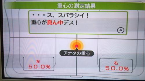 2010-08-21 10.18.07.jpg