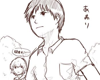 shinjiaori.jpg