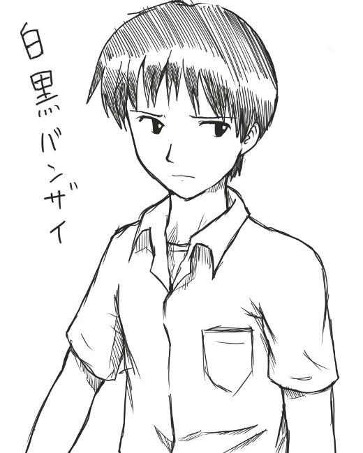 shinji4.jpg
