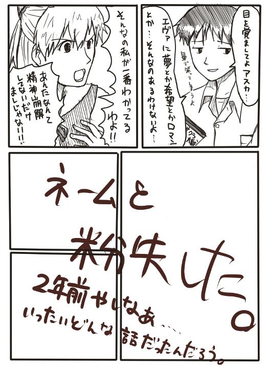 asukasensei6.jpg